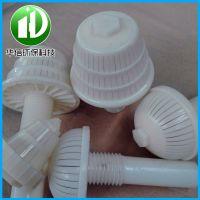 水帽 反冲洗长柄滤头290mm 种类齐全 价格低廉、厂家供应各类滤头