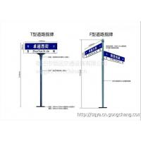 恒远 指路牌价格 型号:HT-LP-136 规格:1200*360 材质:铝板