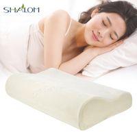 淳梦慢回弹记忆枕颈椎枕成人健康枕太空记忆棉护颈枕芯单人助睡眠