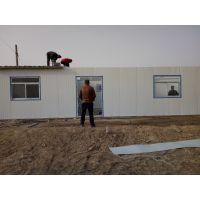 有做彩钢板房的可联系我18654356200-钟楼彩钢板房厂生产