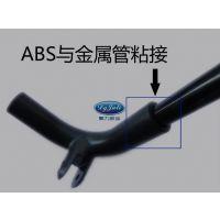 广东粘ABS塑料胶水 JL-6160ABS塑料粘金属胶水 免费送样