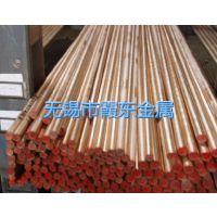 现货供应H96普通黄铜 高导电导热H96黄铜板 黄铜棒