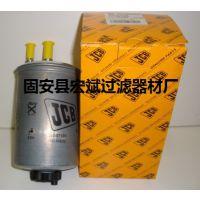 宏斌供应320/07155 杰西博柴油滤清器
