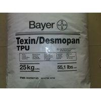 品质供应玻纤增强30% 高刚性8253HS BK102德国巴斯夫 PA6 热稳定 耐磨工程塑胶尼龙6