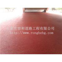 石家庄MMA彩色防滑道路施工 彩色混凝土地坪施工