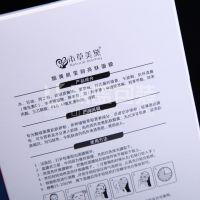 面膜纸质包装盒,银卡纸包装盒,广州包装盒厂家定做