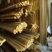 【NS105】上海供应NS105(C7521)锌白铜棒 板 排 规格齐全