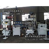 批量优惠定制 100吨四柱SMC、BMC材料成型液压机 海润机床