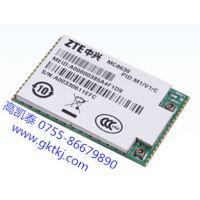 MC8630_3G模块_EVDO电信模块TTS,录音有交通部要求的工信部认证