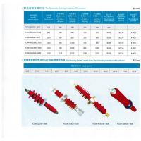 厂家低价直销复合穿墙套管FCGW-123/630-1600上海义贵电气生产