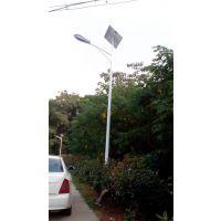 贵州桐梓30W40W60W太阳能LED路灯价格 浩峰路灯杆批发