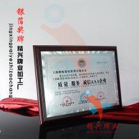 精兴工艺 诚信企业证书 AAA单位奖牌 企业奖牌