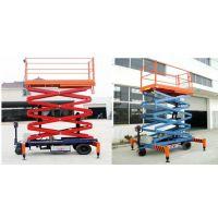 载300kg移动剪叉式升降机升高4.5米湘桥区潮安区均可发货 潮州移动式升降台厂家供应