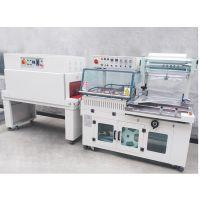 纳森-450封切机-全自动热收缩包装机-自动套膜书本封口机价格优惠