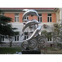 上海雕塑定制不锈钢海豚雕塑