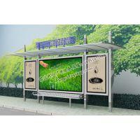 供应加工定制贵港太阳能公交站台*防锈处理*古风系列
