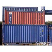 现货供应45尺集装箱,定制3米活动房门卫岗亭,开顶箱 销售