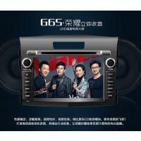 飞歌G6S二代DVD导航一体机 立体收音DVD导航机
