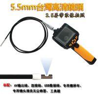便携式工业内窥镜 汽车视频内窥镜探头5.5mm SDR-CR3501