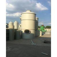 江苏立创厂家供应PP酸雾塔 废气处理设备 净化塔 喷淋塔