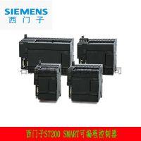 西门子S7200SMART plc可编程控制器6ES72881SR300AA0