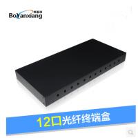 供应12口ST机架光纤终端盒,光纤法兰机架终端盒