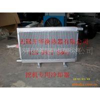 供应挖机专用冷却器