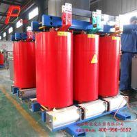 供应高品质SCB10-1000干式变压器厂家直销国家电网指定产品安装方便强