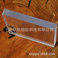 上海厂家现货供应3mm进口pc透明耐力板高品质透明耐力板质量保证