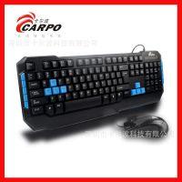 卡尔波T800有线键鼠套装 网吧 台式电脑多媒体 游戏防水键盘套件