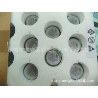【大量供应】音响功率放大晶体管2N3055/MJ2955原装正品