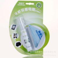 厂家直销手机清洁剂  平板清洁剂  手机美容产品 屏幕清洁套装