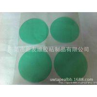 优质模切绿色高温胶带 绿色高温遮蔽膜 电镀烤漆波峰焊专用高温胶