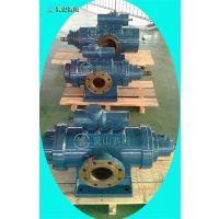 粗轧主电机高低压稀油润滑站三螺杆油泵装置HSNH2200-46Z