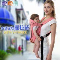 抱抱熊婴儿背带 多功能婴儿婴儿背带抱带夏季 小孩背带背巾909