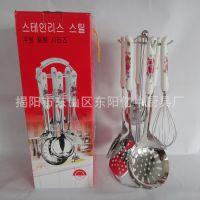 不锈钢厨具批发 创意厨具套装 韩国陶瓷柄厨具 汤勺锅铲漏勺7件套