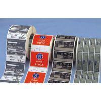 苏州热敏纸不干胶标签、常州热转移纸不干胶ZNL-BG-016JBQ
