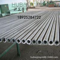 304不锈钢冷轧管 316L不锈钢冷轧无缝管 不锈钢厚壁无缝管