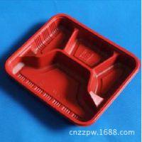 厂价 直销各种打包盒 一次性饭盒 塑料饭盒