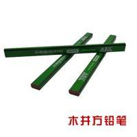 木井方 木工铅笔 划线笔 划线工具 木工工具