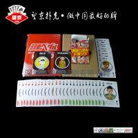 定制扑克牌 坑纸盒OPP袋包装扑克 日本动漫杂志促销扑克牌