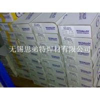 ENiCrFe-1*镍基焊条 钢堆焊镍焊条-1 N06600合金镍基焊条