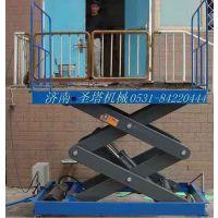 供应圣塔升降平台,安全稳定的液压升降台,液压升降台厂家生产厂家