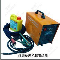 东莞深圳不锈钢焊缝处理机1000W焊道清理机焊缝清洗焊道清洗抛光