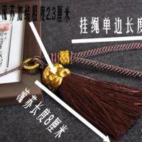 DIY把玩件挂绳 6毫米粗手工编织绳 车挂包挂手机挂绳 男女 C54
