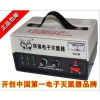 直流12V电子捕鼠器,接电瓶高压捕鼠器,猫头鹰灭鼠器AY-D6