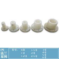 厦门塑料PE法兰接口 塑料接口系类 批发各种型号 质量保证 DN80