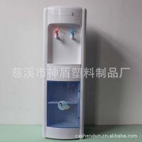 实惠型立式温热饮水机/可加热饮水机