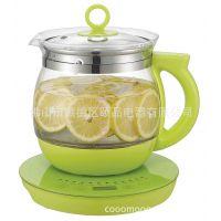 多功能养生壶 玻璃茶具 智能煎药养生壶 年终年会促销礼品小家电