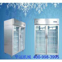 HG-01冷藏柜哪里有,容声冷冻柜多少钱,衡水啤酒冷藏展示柜